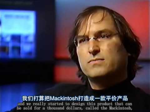 Steve Jobs 遺失的訪談