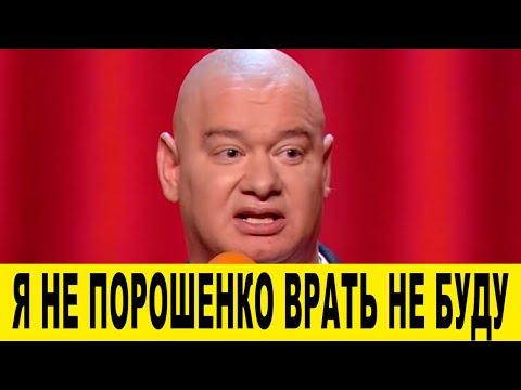 Скандальный выпуск Вечернего Квартала который взорвал сеть - Зеленский, Кличко, Гонтарева, Кива - Видео онлайн