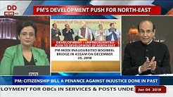 In Focus: PM Modi's Development push for North East