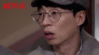 《Busted!韓星齊鬥智》 – 前導預告 [HD] – Netflix