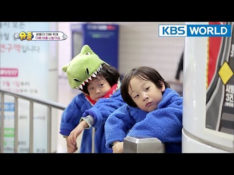 Twins go to meet daddy by themselvesThey're all grown up! [The Return of Superman/2018.03.04]