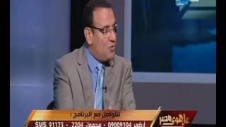 """بالفيديو.. صلاح حسب الله يشن هجومًا كاسحًا على """"25-30"""" ويؤكد أنهم بيمثلوا على الشعب"""