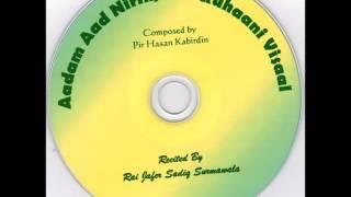 Moti Venti - Verses 1-5 - Jafersadiq Surmawala