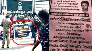 EXCLUSIVE: Suriya Fans ANGRY PROTEST in front of SUNTV office! | RK 119