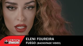 Eleni Foureira - Fuego | Eurovision 2018 Cyprus - Backstage Video powered by Perfectil