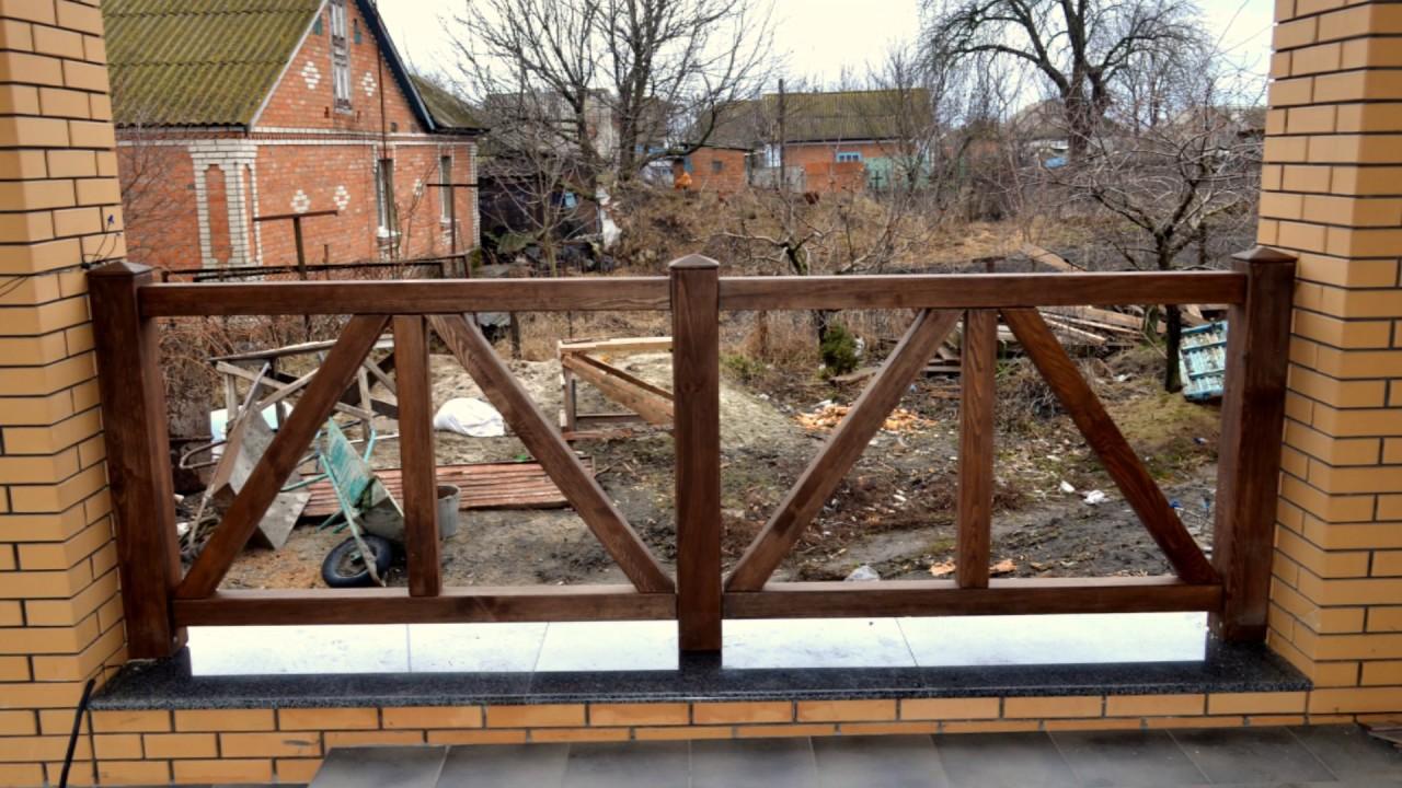 Изготовление деревянных перил для террас, балконов и веранд. По своему назначению деревянные ограждения такого типа можно разделить на.