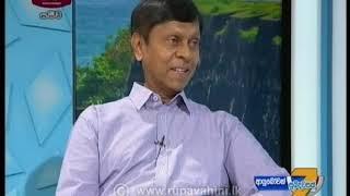 Ayubowan Suba Dawasak   2019- 12 -05 Rupavahini Thumbnail