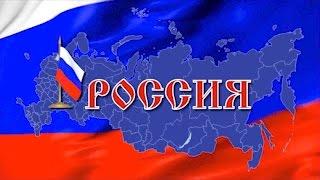 Окружающий мир. Праздники России