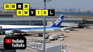 2013/4/28撮影 羽田空港16L方向です。 RWY 16Lの延長線上とRWY 23が交差...