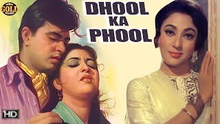 Dhool Ka Phool -  Ashok Kumar, Rajendra Kumar, Mala Sinha - Romantic Movie - B&W - HD