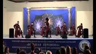 Юбилейный концерт   турбазе Приморская   60 лет
