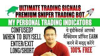 Make Maximum Profit in Cryptocurrency Bitcoin Altcoin Trading Using Trading Signal Indicators FREE