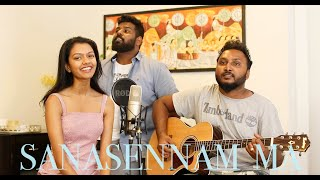 Sanasennam Ma (Cover) - Janitha Perera, Raveen Wijesinghe \u0026 Isuru Perera