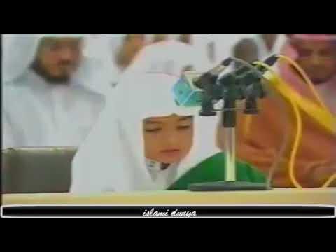 In Beautiful Voice Quran Recitation saudi arabia