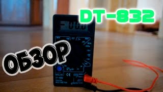 Обзор мультиметра (тестера) DT-832 за 3$!!!