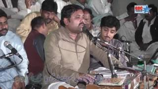 vuclip Allah Jo Sohna Cha | Imran Talib | New Punjabi Saraiki Song (Full HD)