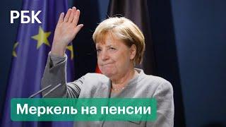 Какую пенсию будет получать Меркель и чем займется после ухода с поста канцлера Германии