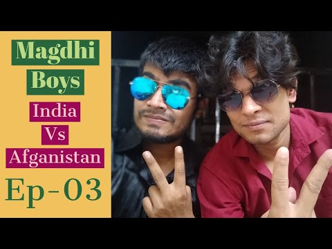India Vs Afghanistan | ICC Cricket World Cup 2019 | Magdhi Boys