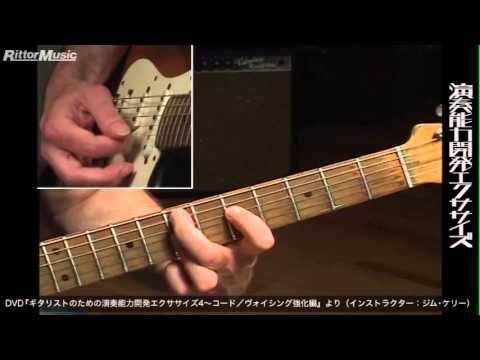 ジム・ケリー ギター・セミナージャズ・ヴォーカル・バッキング