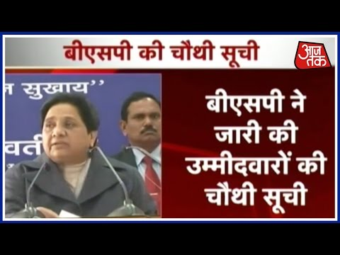 BSP Releases 4th List Of 101 Candidates; Mayawati Asks Party Cadre To Expose SP