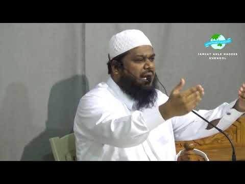 TAQDEER KA FAISLA ALLAH KAISE KARTA HAI by ARSHAD BASHEER MADANI
