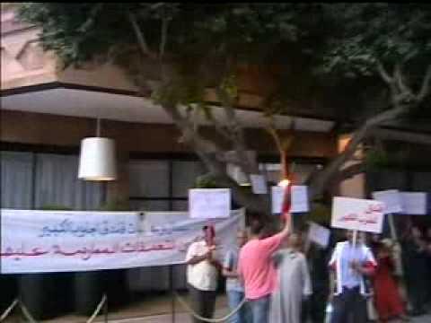 greve employés bab hotel a marrakech (aljanoub alkabir)!!