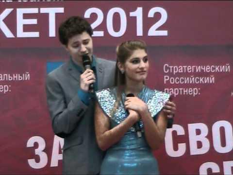 Нино Нинидзе, Иван Викулов - Night and Day + В парке Чаир