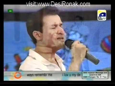 Rahim Shah extra ordinary performance  Maa Jhoola