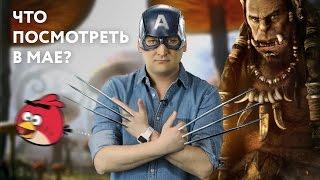 видео 5 мест, которые стоит посетить в Санкт-Петербург | Улилай