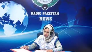 Radio Pakistan News Bulletin 11 AM  (25-06-2018)