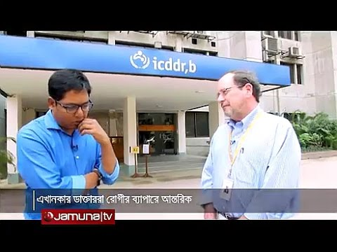 Icddr,b Executive Director On Tackling Public Health Challenges In Bangladesh And Globally