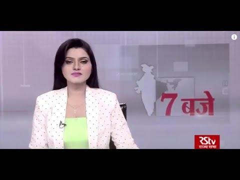 Hindi News Bulletin | हिंदी समाचार बुलेटिन – May 15, 2019 (7 pm)
