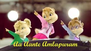 Aa Ante Amalapuram - Chipmunk