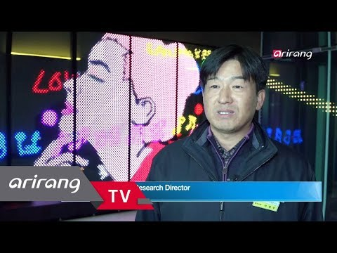 [Business Daily] Ep.678 - Rate hike / Korea's display industry _ Full Episode