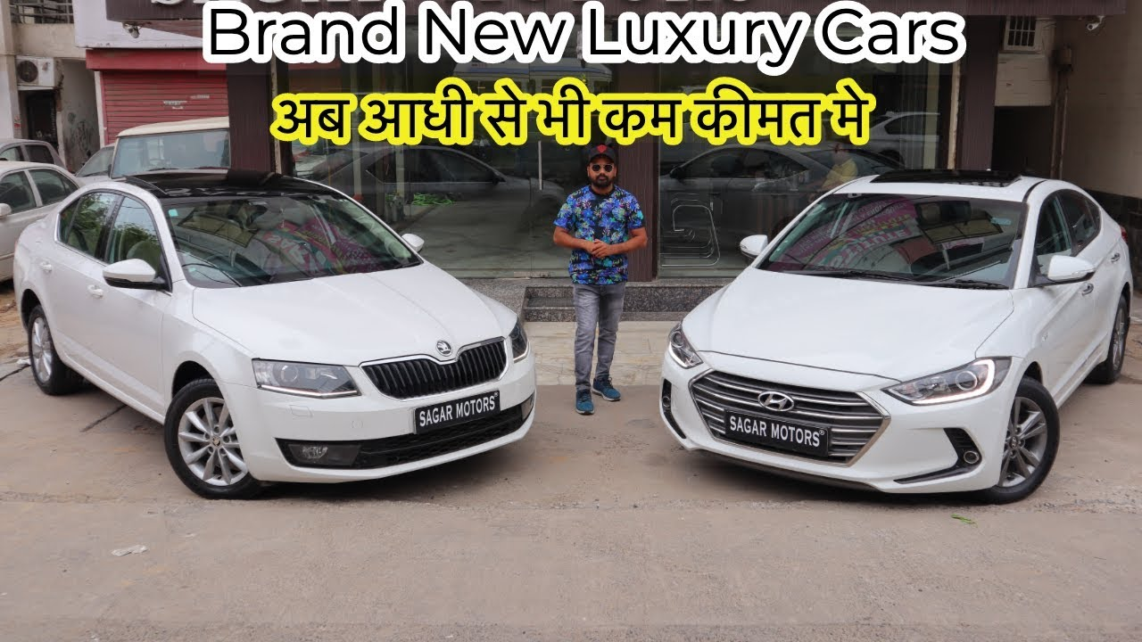 Second Hand Luxury Cars In Affordable Price | Preowned Luxury Cars In Delhi | My Country My Ride