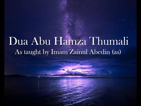 BEAUTIFUL Dua Abu Hamza Thumali - Recited by AbdulHai Qambar دعاء ابي حمزة الثمالي عبد الحي قنبر