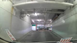 新葵興花園停車場(入)