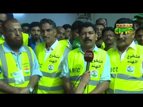Thousands of Malayali volunteers provide services to hajj pilgrims