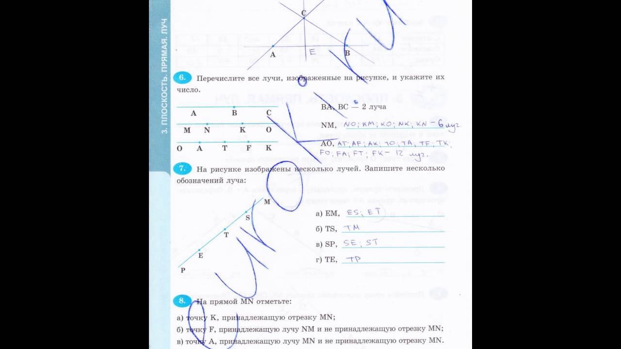 Рабочая тетрадь по алгебре 8 класс гдз т.м ерина