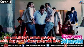 John and Akshay's wallets get stolen while they are at a dinner party with Neha Dhupia(Garam Masala)