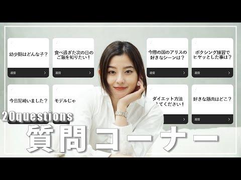 朝比奈ちゃんねる / aya asahinaYouTube投稿サムネイル画像