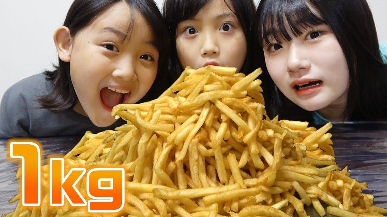 【大食い】カタカナ禁止でマックのポテト1kg大食いしてみた!!!【マクドナルド】