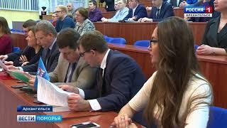 В Архангельске началось обучение по Президентской программе