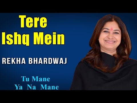 Tere Ishq Mein | Rekha Bhardwaj(Album: Tu Mane Ya Na Mane)