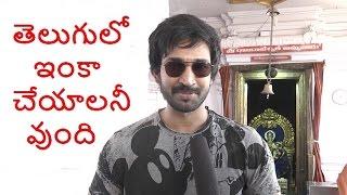 Adi Speech at his New Movie Opening - Siva || Dvv Entertainments