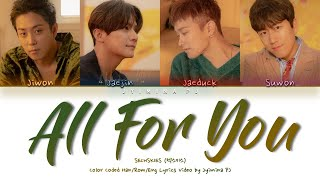 SECHSKIES (젝스키스) - 'All For You' Lyrics (Color Coded_Han_Rom_Eng)
