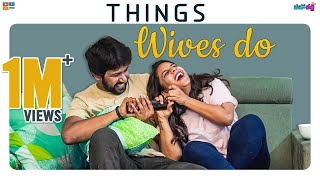 "Things Wives Do - ""US\"" series Ft. Suma Kanakala 