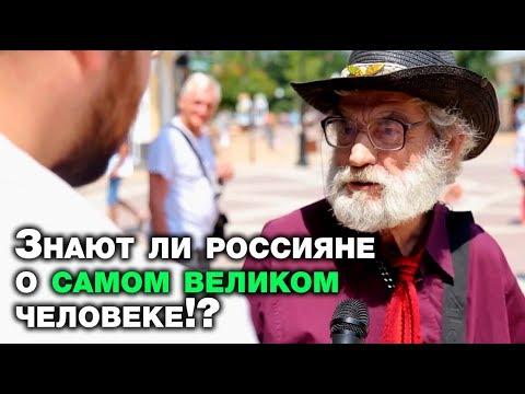 Россияне сказали о