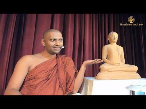 භාවනා වැඩසටහන - Colombo South International College - [Day 1/14] - [Part 1/4]