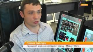 Trenajyorlar T-72 bo'yicha Lviv, harbiy o'rganish va MIG-29